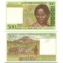 اسکناس 500 فرانک - 100 آریاری - ماداگاسکار 1994