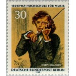 1 عدد تمبر رقابتهای مدرسه موسیقی - برلین آلمان 1969
