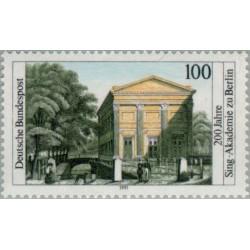 1 عدد تمبر 200مین سال آکادمی آواز برلین - جمهوری فدرال آلمان 1991