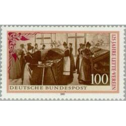 1 عدد تمبر 125مین سال انجمن زنان کارگر چاپ - جمهوری فدرال آلمان 1991