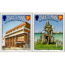 2 عدد تمبر دهه پست -  جزیره من 1983