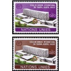 2 عدد تمبر ساختمان جدید سازمان بین المللی کار - ژنو سازمان ملل 1974