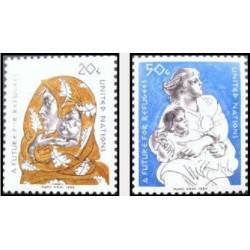 2 عدد تمبر آینده پناهندگان - نیویورک سازمان ملل 1984