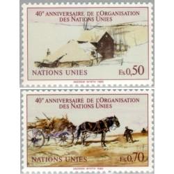 2 عدد تمبر 40مین سالگرد سازمان ملل- ژنو سازمان ملل 1985 قیمت 2 دلار