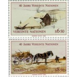 2 عدد تمبر 40مین سالگرد سازمان ملل- وین سازمان ملل 1985 قیمت 2.9 دلار