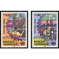 2 عدد تمبر بانک جهانی - ژنو سازمان ملل 1989 قیمت 3.5 دلار