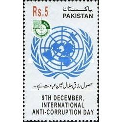 1 عدد تمبر روز جهانی مبارزه با فساد - پاکستان 2006