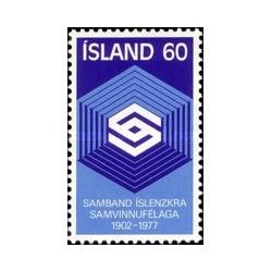 1 عدد تمبر 75مین سال جنبش همکاری - ایسلند 1977
