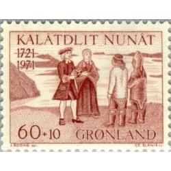 1 عدد تمبر خیریه برای تاسیس کلیسای گرینلند - گرین لند 1971
