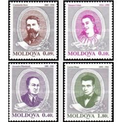 4 عدد تمبر مشاهیر فرهنگ - مولداوی 1995 قیمت 8.3 دلار