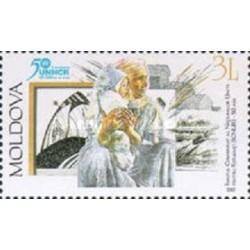 1 عدد تمبر 50مین سالگرد کمیساریای عال پناهندگان سازمان ملل  - مولداوی 2001