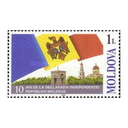 1 عدد تمبر دهمین سالروز استقلال - مولداوی 2001