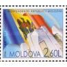 1 عدد تمبر پانزدهمین سالگرد جمهوری مولداوی  - مولداوی 2006