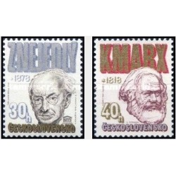 2 عدد تمبر سالگردهای فرهنگی - کارل مارکس  - چک اسلواکی 1978