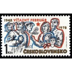 1 عدد تمبر 30مین سالگرد پیروزی فوریه  - چک اسلواکی 1978