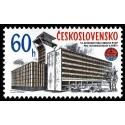 1 عدد تمبر 14مین متینگ کومکن ، پراگ - چک اسلواکی 1978
