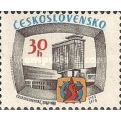 1 عدد تمبر 25مین سالگرد تلویزیون -  چک اسلواکی 1978