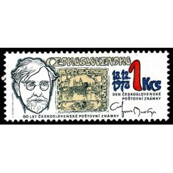 1 عدد تمبر روز تمبر -  چک اسلواکی 1978