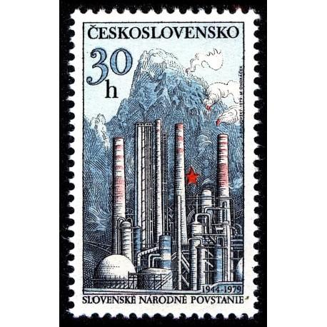1 عدد تمبر 35مین سالروز قیام اسلواکی-  چک اسلواکی 1979