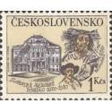 1 عدد تمبر 60مین سالگرد تئاتر ملی اسلواک - براتیسلاوا  -  چک اسلواکی 1980