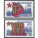 2 عدد تمبر 16مین کنگره حزب کمونیست چک  -  چک اسلواکی 1981