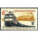 1 عدد تمبر 60مین سالروز اتحادیه بین المللی راه آهن -  چک اسلواکی 1982 قیمت 3.5 دلار