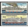 2 عدد تمبر کمیسیون دانوب -  چک اسلواکی 1982 قیمت 2.1 دلار