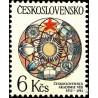 1 عدد تمبر سالروز آکادمی علوم -  چک اسلواکی 1982