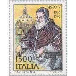 1 عدد تمبر 400مین سالگرد انتخاب پاپ سیکتوس پنجم - ایتالیا 1985 قیمت 3.5 دلار