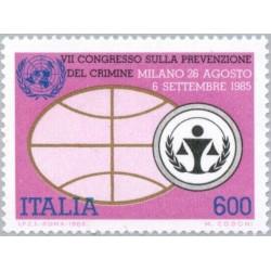 1 عدد تمبر هفتمین کنگره بین المللی پیشگیری از جرم - ایتالیا 1985 قیمت 2.4 دلار