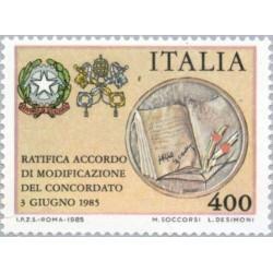 1 عدد تمبر تصویب قرارداد جدید با واتیکان - ایتالیا 1985 قیمت  2.4 دلار
