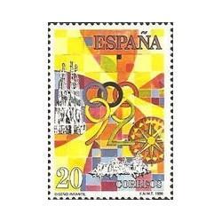 1 عدد تمبر رقابتهای طراحی تمبر جوانان - نقاشی کودک - اسپانیا 1990