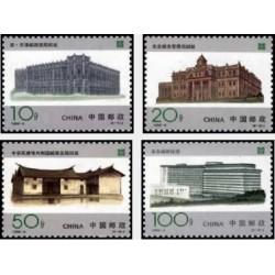 4 عدد تمبر صدمین سالروز خدمات پستی دولتی در چین - چین 1996