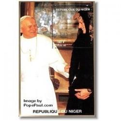 سونیرشیت پرنسس دایانا - 9 - نیجر 1997
