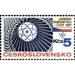 1 عدد تمبر صنعت برق هسته ای -  چک اسلواکی 1987