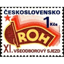 1 عدد تمبر 11مین کنگره اتحادیه بازرگانی -  چک اسلواکی 1987