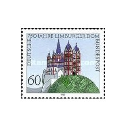 1 عدد تمبر 750مین سال کلیسای لیمبورگر - جمهوری فدرال آلمان 1985
