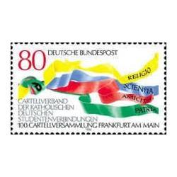 1 عدد تمبر صدمین سال انجمن دانشجویان کاتولیک - جمهوری فدرال آلمان 1986