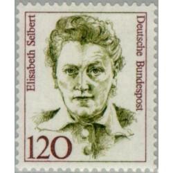 1 عدد تمبر سری پستی - زنان نامدار - جمهوری فدرال آلمان 1987