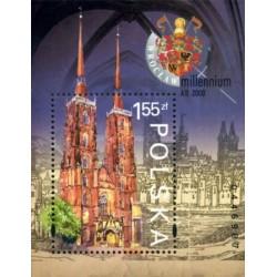 سونیر شیت هزار سالگی شهر وروکلاو - لهستان 2000