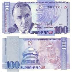 اسکناس 100 درام - ارمنستان 1998