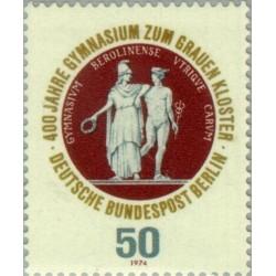 1 عدد تمبر 400مین سال ورزشگاه صومعه گروین - برلین آلمان 1974