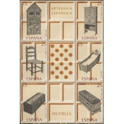 6 عدد تمبر مبلمان با تب - B - اسپانیا 1991