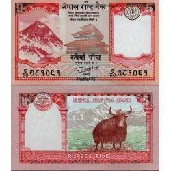 اسکناس 5 روپیه - نپال 2017