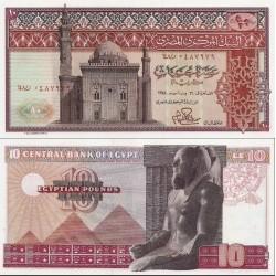 اسکناس 10 پوند - مصر 1978