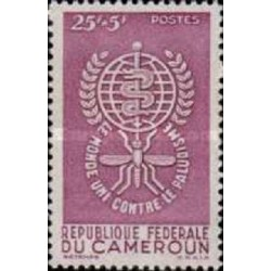 1 عدد تمبر ریشه کنی مالاریا - کامرون 1962