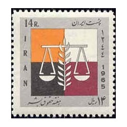 1297 - بلوک تمبر هفته حقوق بشر 1344
