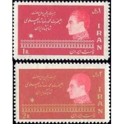 1287 - بلوک تمبر بیست و پنجمین سال سلطنت محمد رضا پهلوی 1344