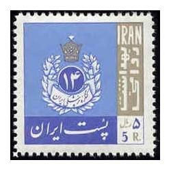 1286 - بلوک تمبر چهاردهمین کنگره پزشکی ایران - بهداشت روانی 1344
