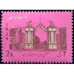 1279 - بلوک تمبر شصتمین سال مشروطیت ایران 1344